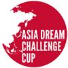 アジアドリームチャレンジカップ | ASIA DREAM CHALLENGE CUP in OKINAWA